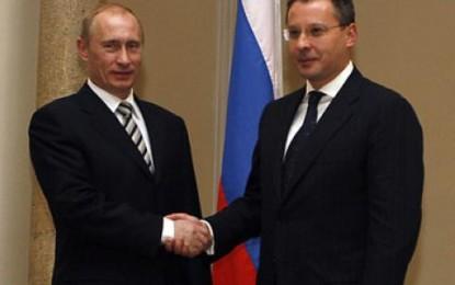 Южният поток на Русия и България