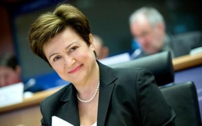 Астропортрет на Кристалина Георгиева – еврокомисар по хуманитарните въпроси