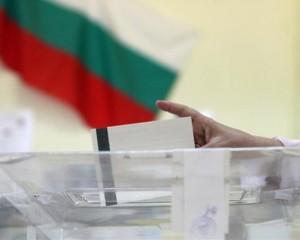 Прогнозата на Алена за предсрочните избори за народно събрание на 5 октомври 2014 г.