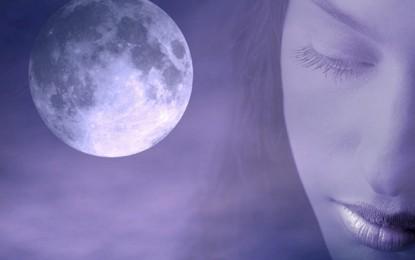Луната и красотата