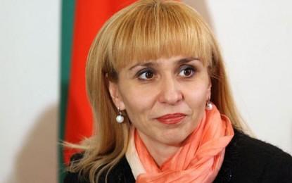 Астропортрет на Диана Ковачева – министър на правосъдието
