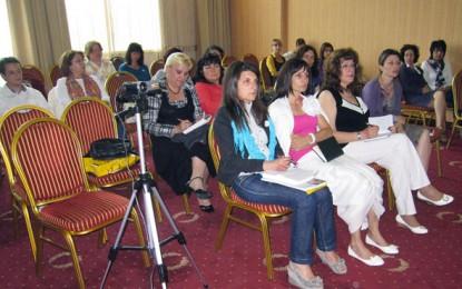 Семинар на DAV България в Стара Загора (26.05.2012)
