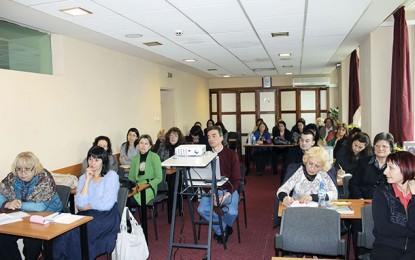 Семинар на DAV Bulgaria в София (08.12.2012)