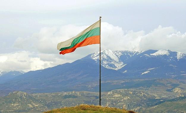 Хороскоп на България за 2016 година