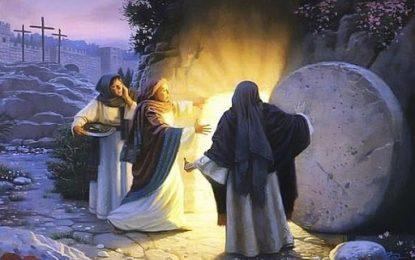 Иисус, прошката и кармата