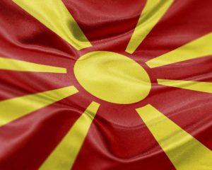 За Република Северна Македония – безсърдечно!